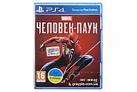 Диск Marvel Человек-паук (Blu-ray, Russian version) для PS4, фото 1