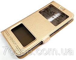 Чехол книжка с окошками momax для Meizu M6T золотой
