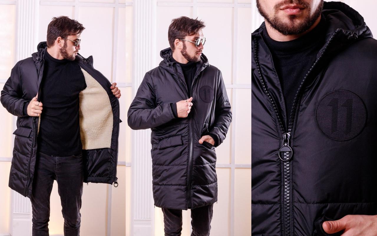 Теплое мужское зимнее куртка пальто на крупной молнии утепленное синтепоном и овчиной
