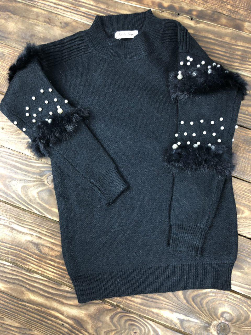 Свитер для девочки черный с жемчугом на рукавах