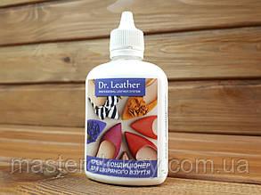 Крем-кондиционер для гладкой кожи Dr.Leather 100мл цвет Белый