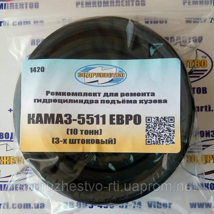 Ремкомплект гидроцилиндра подъёма кузова КамАЗ-5511 Евро (3-х штоковый) 10-ти тонный