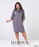 Женское платье свободного кроя Двунить с люрексовой нитью Размер 48 50 52 54 56 Разные цвета
