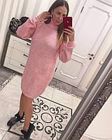 48a5769ea21 Розовое Вязаное Платье — Купить Недорого у Проверенных Продавцов на ...