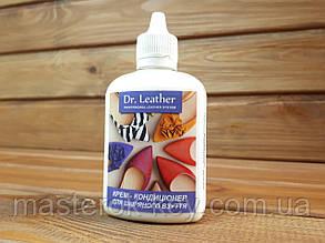 Крем-кондиционер для гладкой кожи Dr.Leather 100мл цвет Натуральный