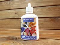Крем-кондиционер для гладкой кожи Dr.Leather 100мл цвет Soft