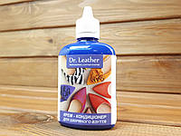 Крем-кондиционер для гладкой кожи Dr.Leather 100мл цвет Синий