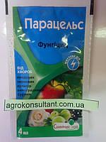 Парацельс (4 мл) - защита и лечение от болезней винограда, плодово-ягодных, сахарной свеклы.