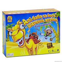 Настольная игра Али Баба и его бешеный верблюд