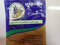 Фунгицид Протравитель Максим, 2мл — протравливание семян, зерновых, бобовых культур