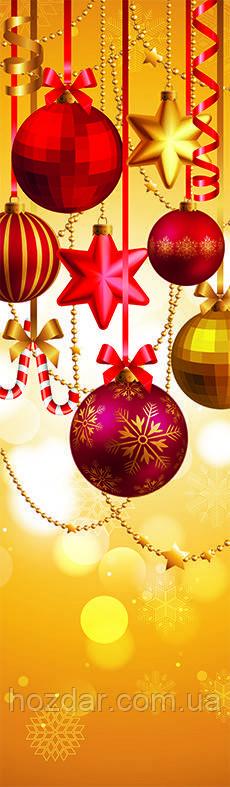 Новогодний пакет подарочный бумажный бутылка 12х36х9 (25-058)