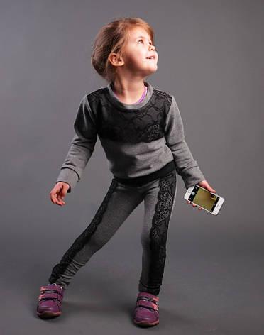 Спортивный костюм для девочек, фото 2
