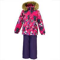 Лижний одяг в Украине. Сравнить цены 12d1f15f97fae