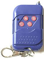 Радиобрелок РБ-4