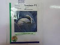Семена капусты Лексикон F1 (Syngenta) 100 семян ― средне-поздняя (120-125 дней), белокочанная., фото 1
