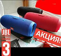 Портативная Bluetooth колонка JBL CHARGE 3 USB FM RADIO ПОЛНЫЙ КОМПЛЕКТ