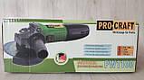 Набір комплект електроінструменту PROCRAFT Мережевий шуруповерт, Болгарка 125, Дриль ударний., фото 9