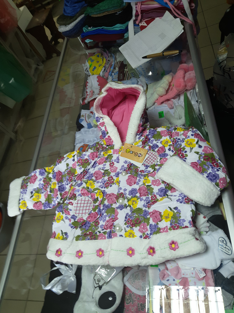 Кофта куртка детская утепленная р.68 -80