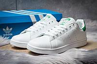 Adidas stan smith в Ровно. Сравнить цены, купить потребительские ... 829f7e87be7