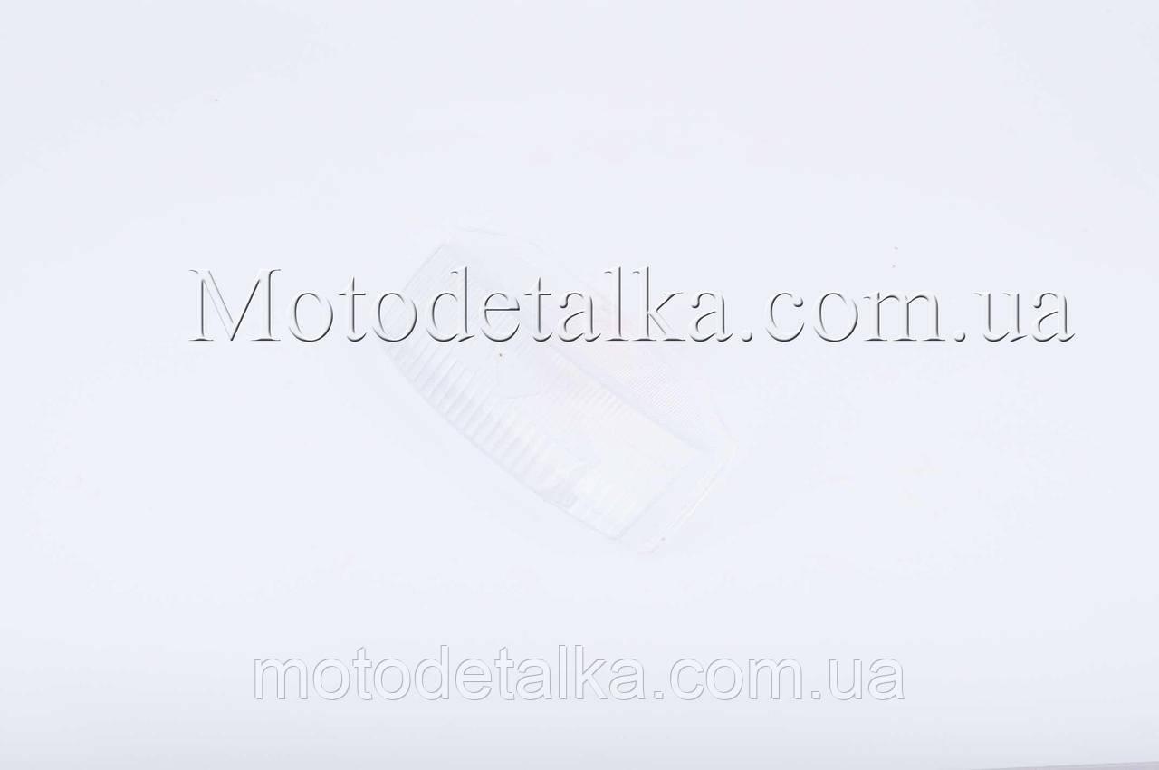 Стекло фары Honda DIO AF18/25