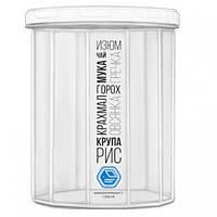 Контейнер для сыпучих продуктов Gooseberry NP-84б пластиковый, 1.5л, d12.5*15.5см, овальный, пищевые контейнеры, контейнер