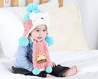 Шапка детская шапка шарф набор детский осень холодная зима шапка дитяча набір дитячий осінь зима