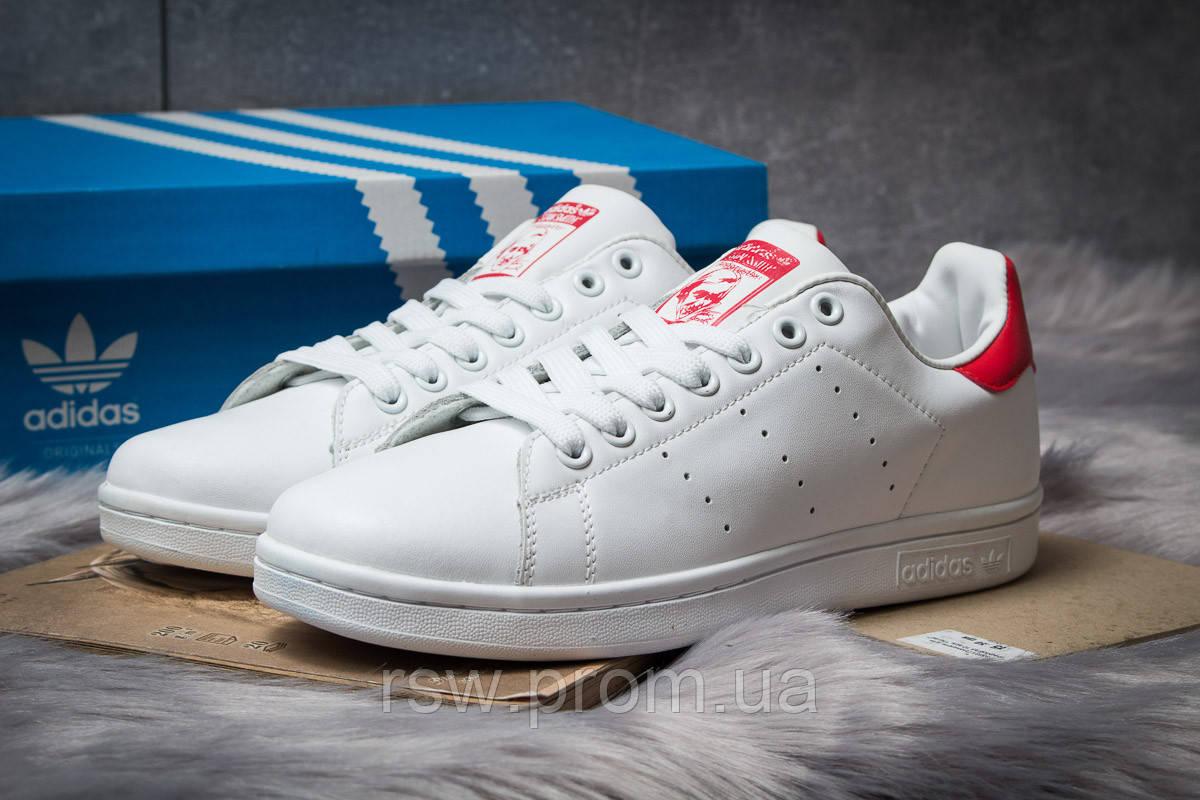 665a1c25b151 Кроссовки мужские Adidas Stan Smith, белые (14782) размеры в наличии ► [ 45  (последняя пара) ]