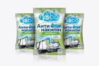 """Антинакипин для чайников """"NEBOlight"""" 50 г"""