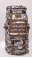 Рюкзак армейский камуфляжный 80 л пиксельный тактический
