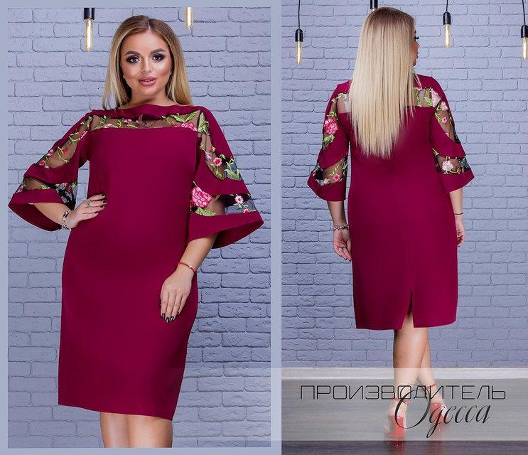 075a3e2c9b3 Красивое яркое женское платье плательный креп + сетка вышивка размеры 48-62