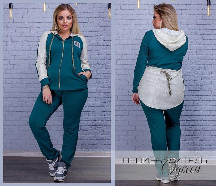 db79ea88 Спортивный костюм женский большого размера р. 48-58 - Интернет-магазин