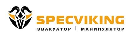 SpecViking | эвакуатор Киев