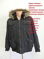 Черная мужская куртка на осень