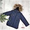 Зимняя куртка на 100% холлофайбере, размер 98 см.  а8812