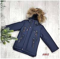 Зимняя куртка на 100% холлофайбере, размер 98 см.  а8812, фото 1