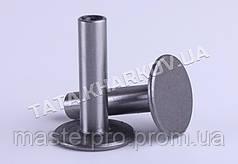 Толкатели L-35mm ( 2шт.) - 168F