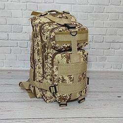 Тактические, туристические рюкзаки, сумки