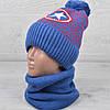 """Комплект (шапка+хомут) зимний детский """"Captain America"""" для мальчика 7-14 лет. Оптом."""
