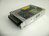 Источник питания для светодиодной ленты  POS-C-150-12