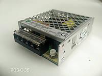 Источник питания  для светодиодной ленты POS-C-35-12