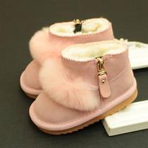 Детская зимняя обувь для девочек, фото 2