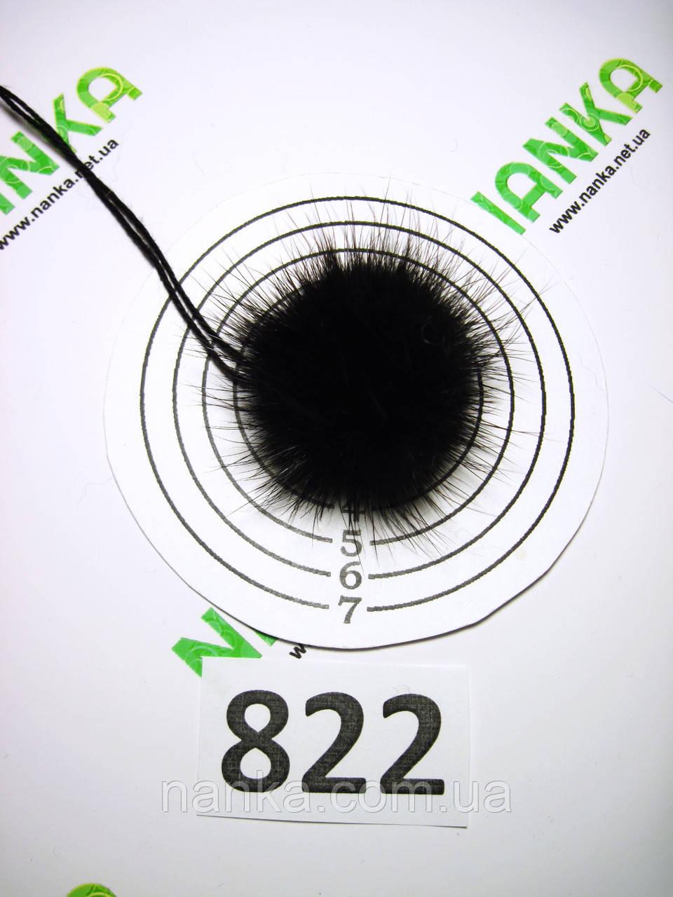 Меховой помпон Норка, Черный, 4 см, 822