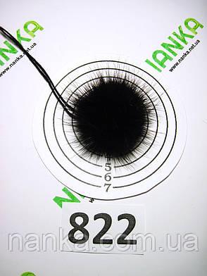 Меховой помпон Норка, Черный, 4 см, 822, фото 2