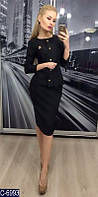 Черный деловой костюм женский