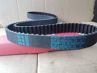 Ремень ГРМ ВАЗ 2112 (в упак.) (пр-во БРТ,Россия), фото 1