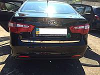 Кромка багажника Kia Rio (нерж.)