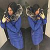Женский зимний плащ-пуховик в расцветках, р-р 48-50. АХ-20-1-1018, фото 5