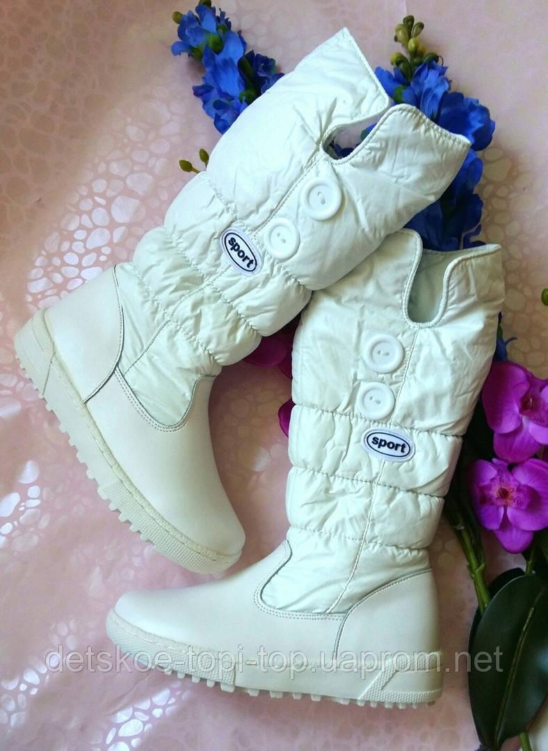 Зимние сапожки для девочек, размер 35,36,37
