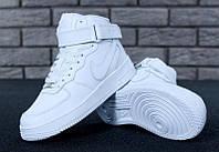 """Зимние женские кожаные кроссовки Nike Air Force Hi White """"Белые""""  р. 36-41, фото 1"""