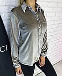 Женская бархатная рубашка (3 цвета), фото 3